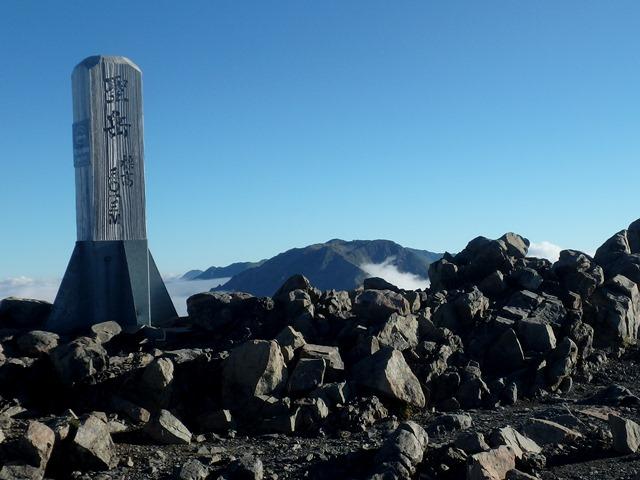 0150823聖岳.jpg