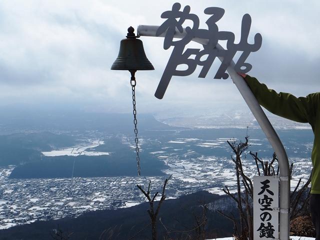 A00杓子山.jpg