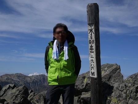 AS39水晶岳山頂.jpg