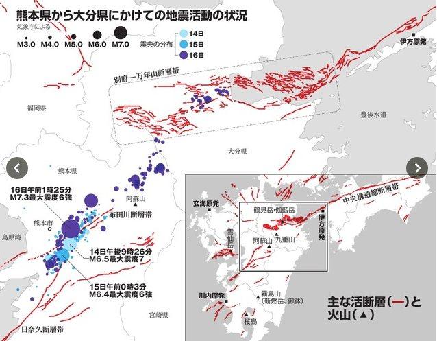 九州活断層.jpg