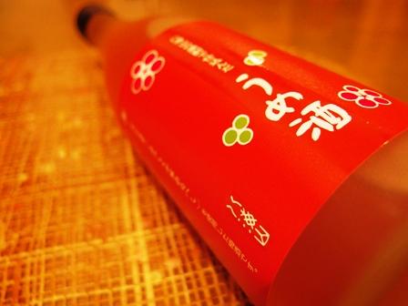八海山梅酒MX1_4382.jpg
