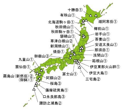 活火山.jpg