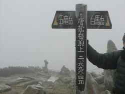 10161606唐松岳頂上.JPG