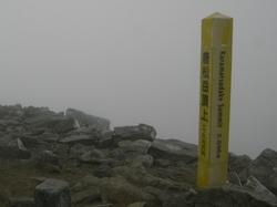 10161611唐松岳頂上2.JPG