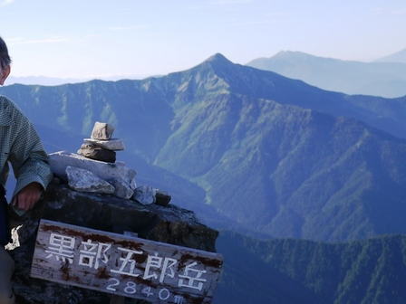 130921黒部五郎岳山頂.jpg