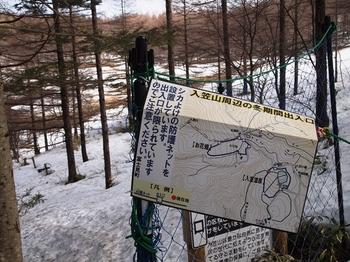入笠山4.jpg