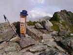 塩見岳西峰から東峰.jpg