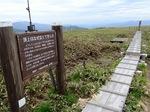 平ヶ岳最高点.jpg