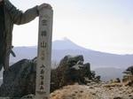 金峰山.jpg