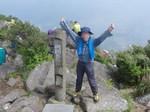 開聞岳山頂.jpg