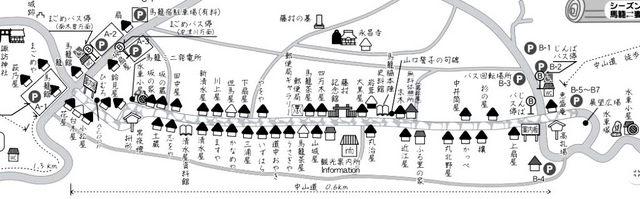 馬篭宿マップ.jpg