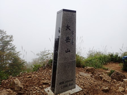 大岳山2P.jpg