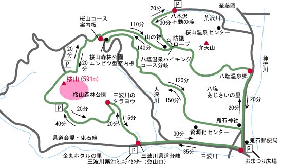 桜山.jpg