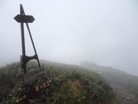 AT0X谷川岳.jpg