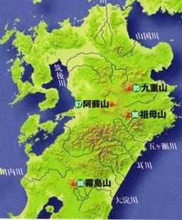 九州山行プラン・祖母山:夢のあ...
